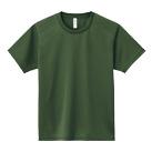 4.4オンス ドライTシャツ(00300-ACT)レディースサイズ(WM、WLサイズ)