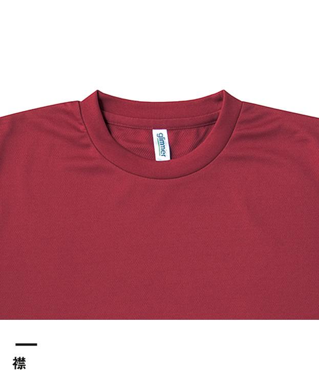 4.4オンス ドライロングスリーブTシャツ(00304-ALT)襟
