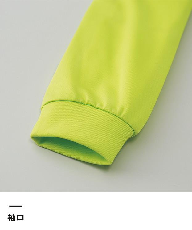 4.4オンス ドライロングスリーブTシャツ(00304-ALT)袖口
