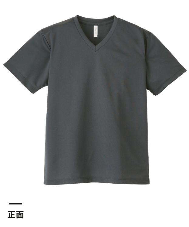 4.4オンス ドライVネックTシャツ(00337-AVT)正面
