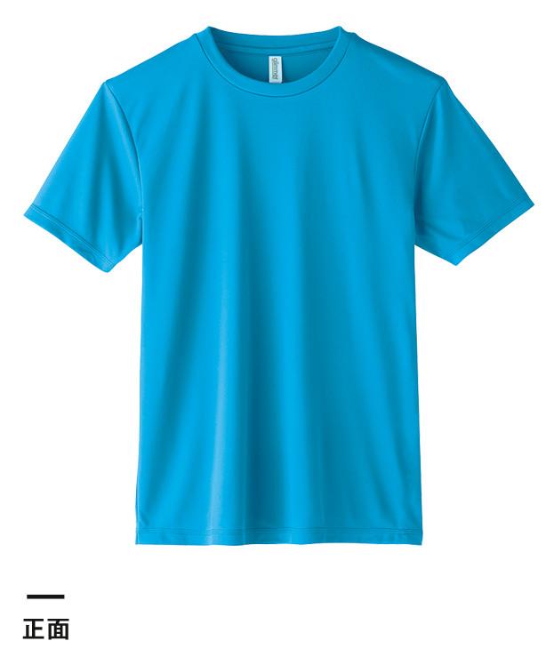 3.5オンス インターロックドライTシャツ(00350-AIT)正面