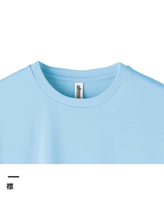 3.5オンス インターロックドライTシャツ(00350-AIT)襟