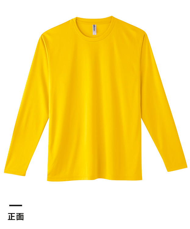 3.5オンス インターロックドライ長袖Tシャツ(00352-AIL)正面