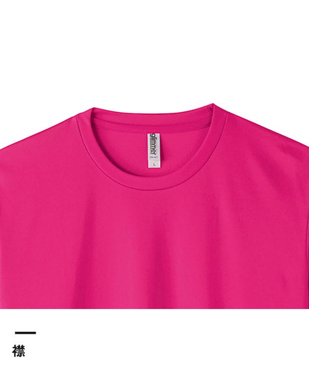 3.5オンス インターロックドライ長袖Tシャツ(00352-AIL)襟
