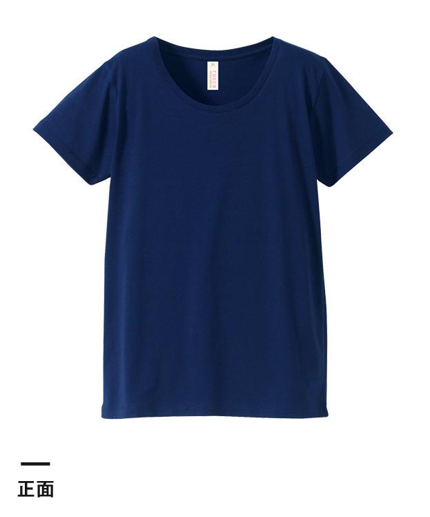 4.1オンス Tシャツ(1033-04)正面