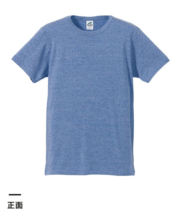 4.4オンス トライブレンドTシャツ(1090-01)正面