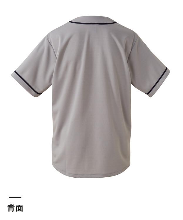 ドライロングスリーブTシャツ(MS1603)背面