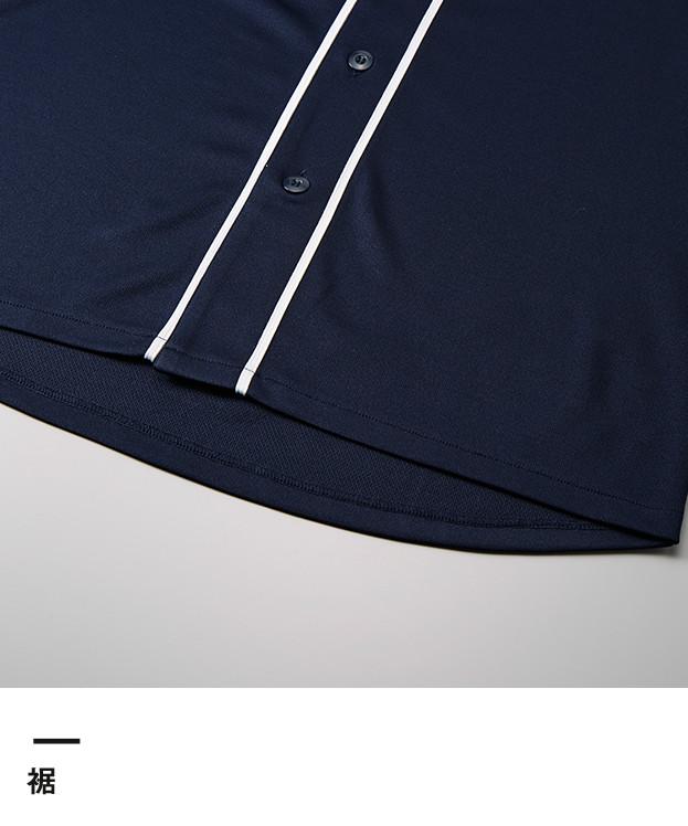 ドライロングスリーブTシャツ(MS1603)裾