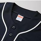ドライロングスリーブTシャツ(MS1603)襟
