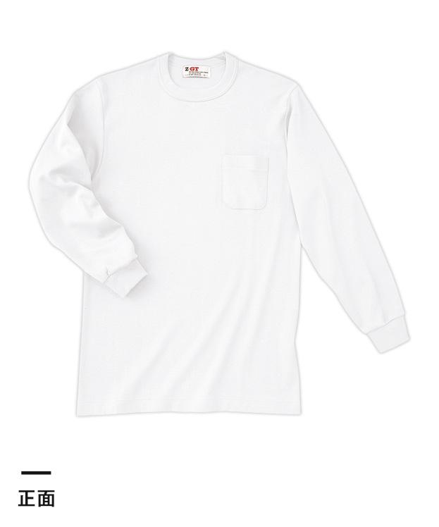 長袖スムースTシャツ(ポケット付き)(25001)正面