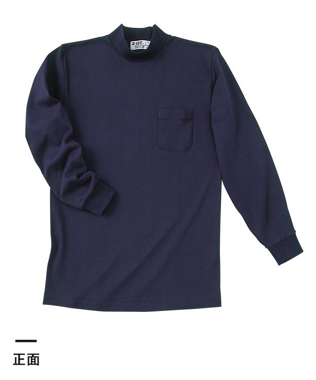 長袖ハイネックシャツ(ポケット付き)(25004)正面