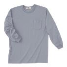 長袖Tシャツ(ポケット付き)(25010)正面