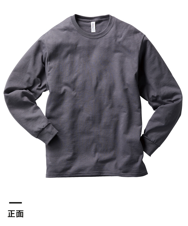 ジャージーズ DRI-POWER ロングスリーブTシャツ(29LSR)正面