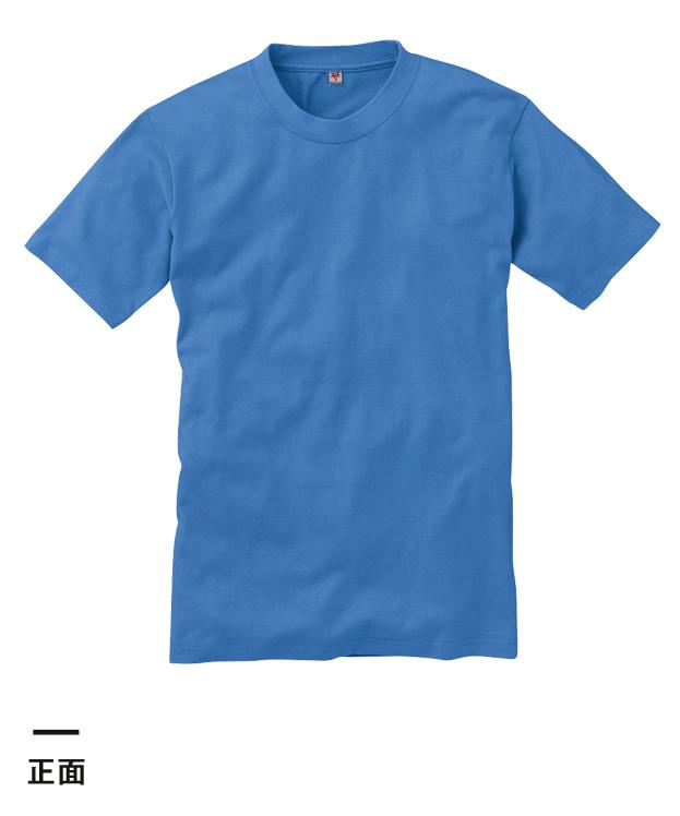 半袖Tシャツ(ポケット無)(3021)正面