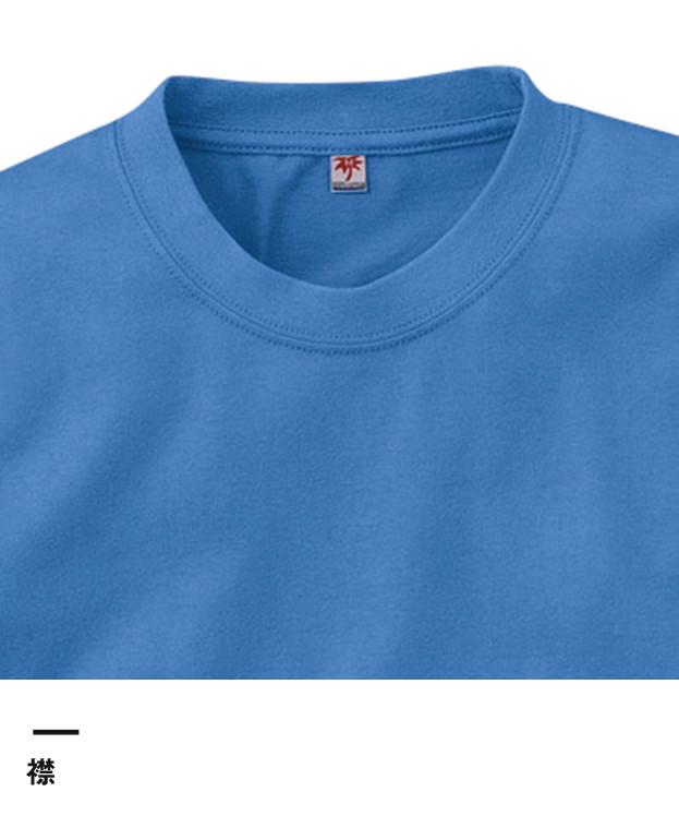 半袖Tシャツ(ポケット無)(3021)襟