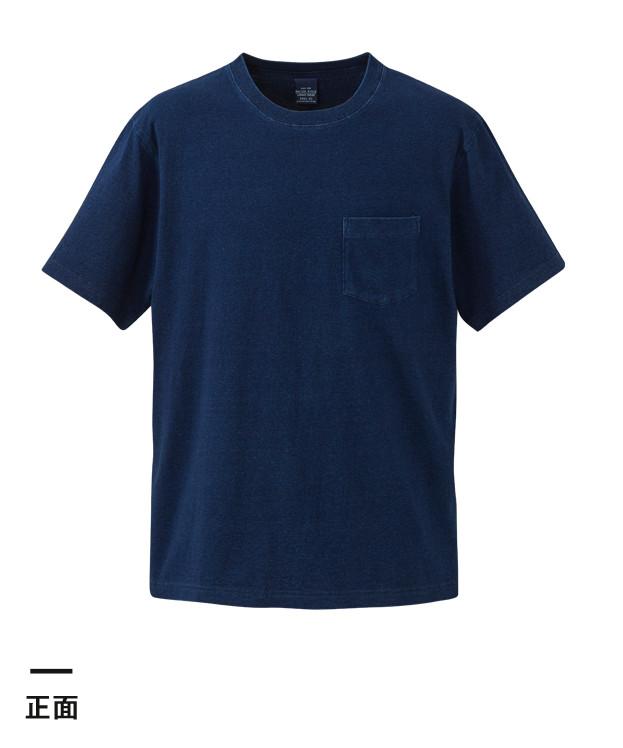 5.3オンス インディゴTシャツ(ポケット付)(3991-01)正面