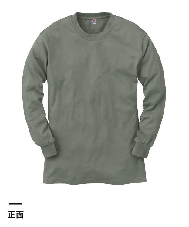長袖Tシャツ(ポケット無)(4021)正面
