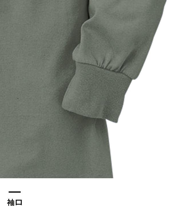 長袖Tシャツ(ポケット無)(4021)袖口