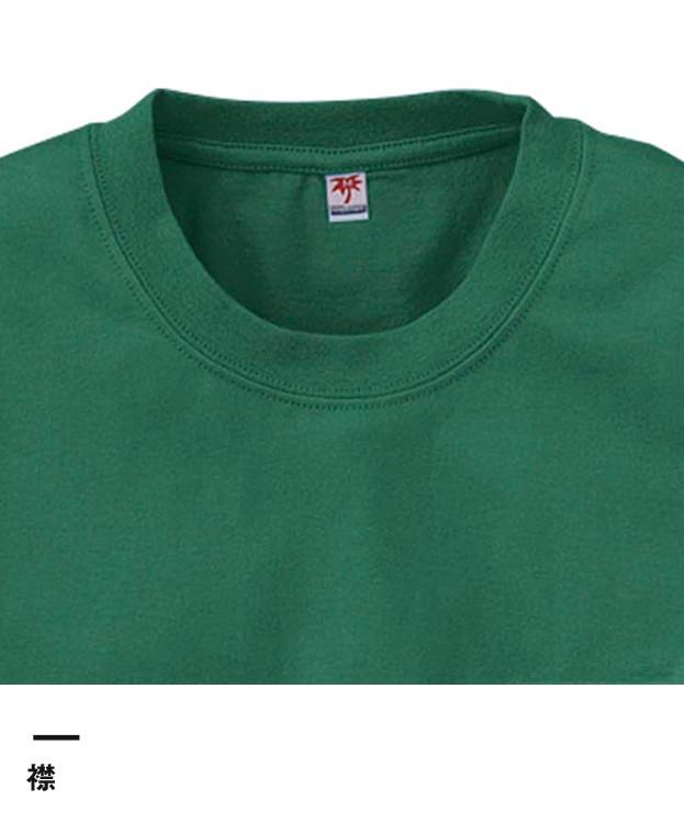 長袖Tシャツ(ポケット付)(4022)襟