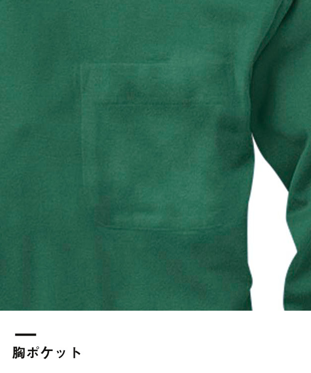 長袖Tシャツ(ポケット付)(4022)胸ポケット