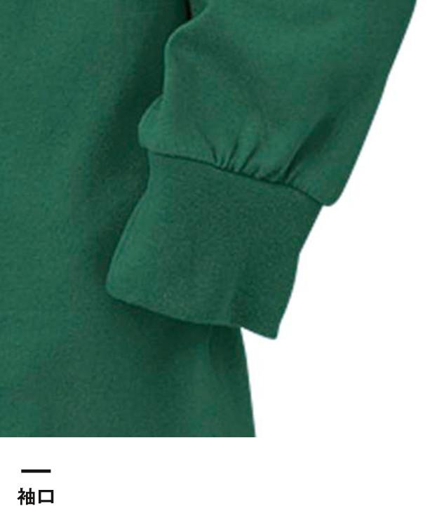 長袖Tシャツ(ポケット付)(4022)袖口