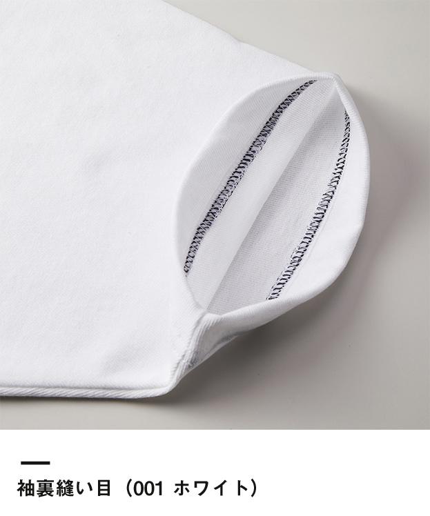 6.0オンス オープンエンドヘヴィーウェイトTシャツ(4208-01)袖裏縫い目(001 ホワイト)