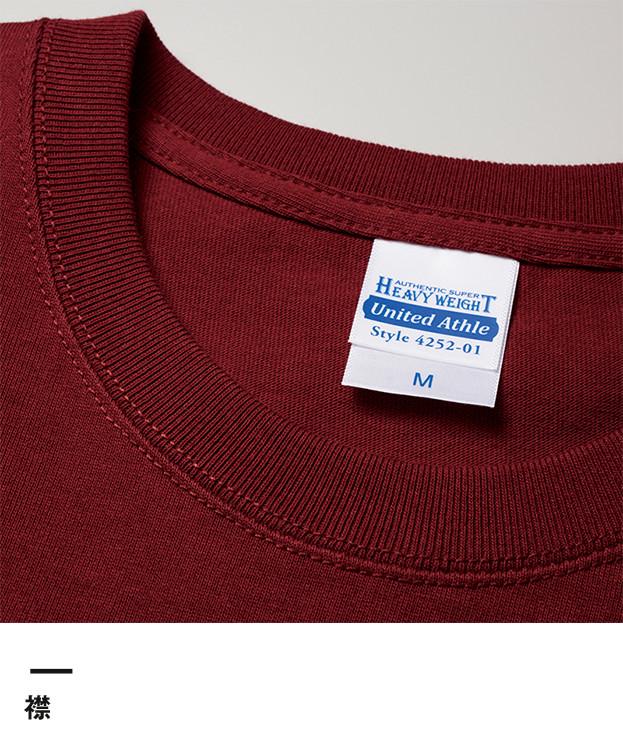 オーセンティック スーパーヘヴィーウェイト7.1オンスTシャツ(4252-01)襟