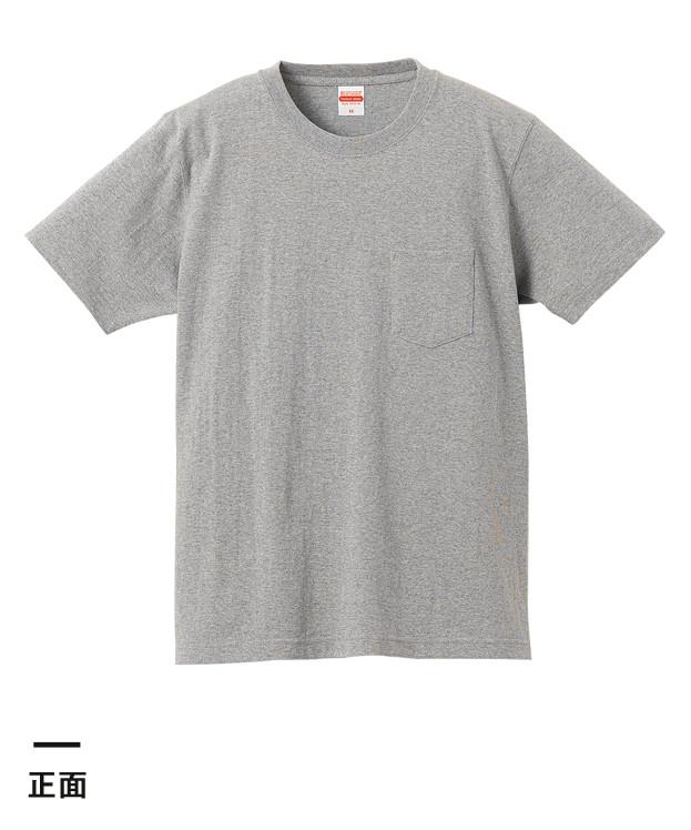 オーセンティック スーパーヘヴィーウェイト7.1オンスTシャツ(4253-01)正面