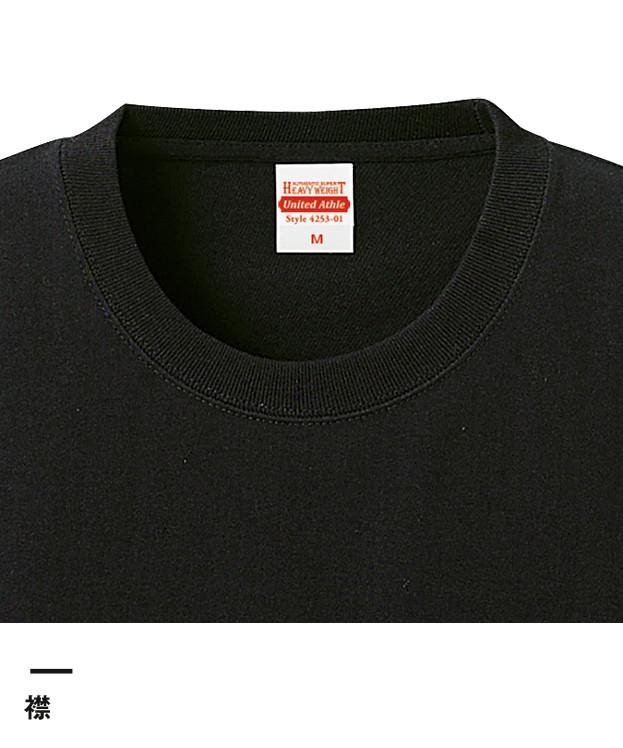 オーセンティック スーパーヘヴィーウェイト7.1オンスTシャツ(4253-01)襟