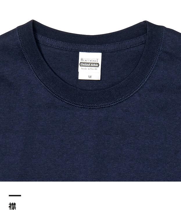 オーセンティック スーパーヘヴィーウェイト7.1オンスTシャツ(サイドパネル)(4254-01)襟