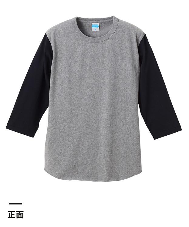 オーセンティック スーパーヘヴィーウェイト7.1オンス ベースボール3/4スリーブTシャツ(4256-01)正面