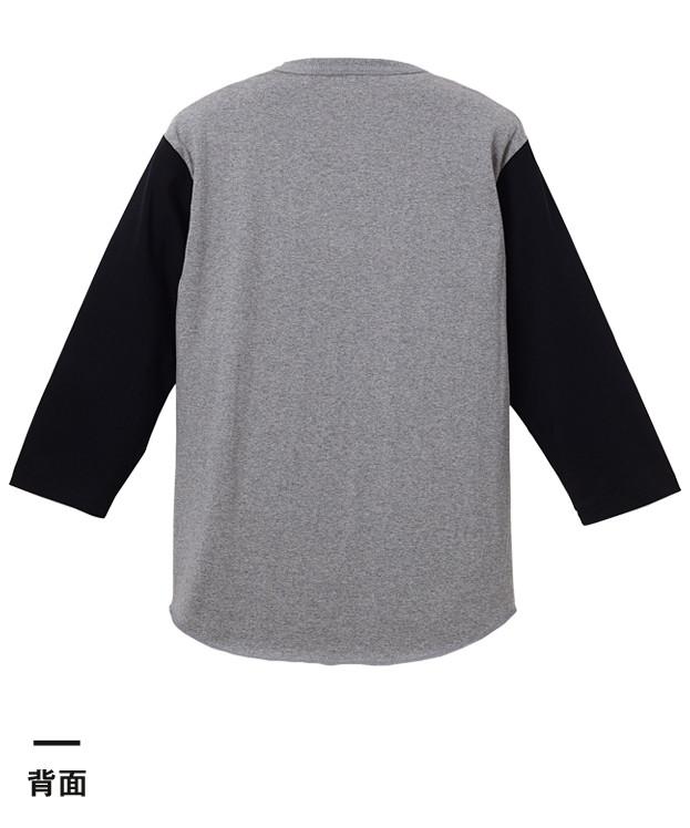オーセンティック スーパーヘヴィーウェイト7.1オンス ベースボール3/4スリーブTシャツ(4256-01)背面