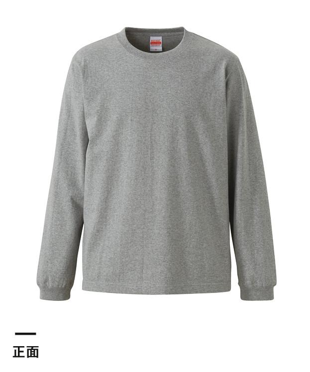 オーセンティック スーパーヘヴィーウェイト7.1オンス ロングスリーブTシャツ(1.6インチリブ)(4262-01)正面