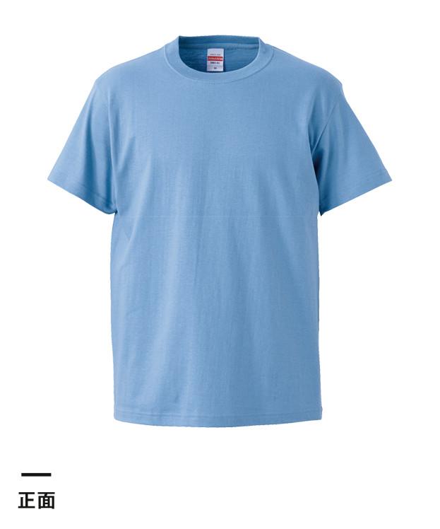 5.6オンス ハイクオリティーTシャツ(5001-01-02-03)正面