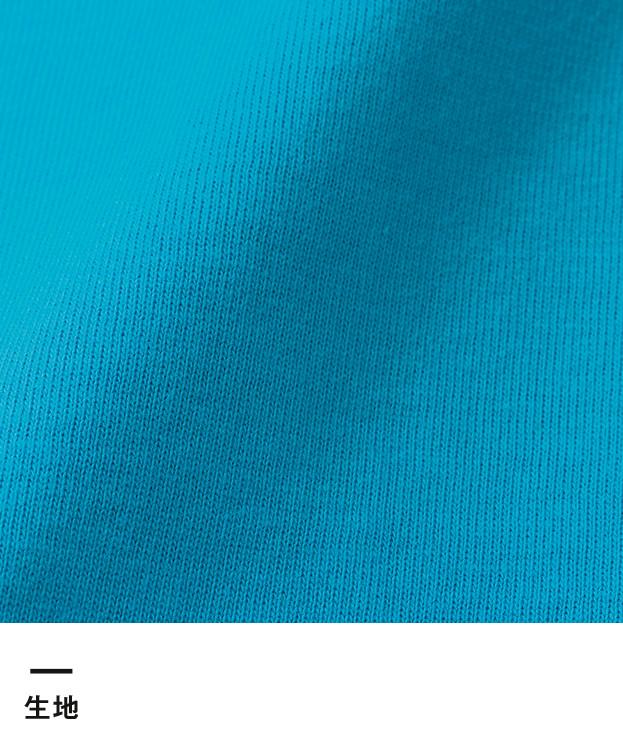 5.6オンス ハイクオリティーTシャツ(5001-01-02-03)生地
