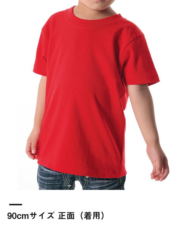 5.6オンス ハイクオリティーTシャツ(5001-01-02-03)90cmサイズ正面