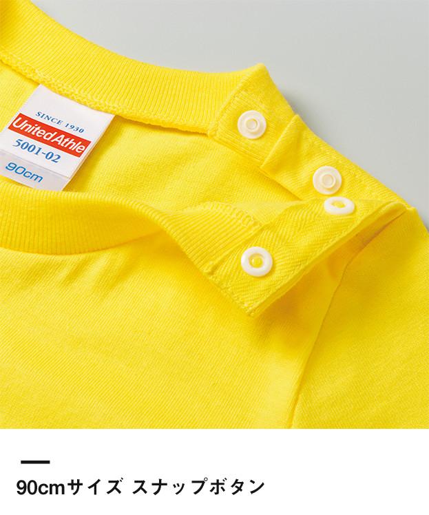 5.6オンス ハイクオリティーTシャツ(5001-01-02-03)90cmサイズ スナップボタン