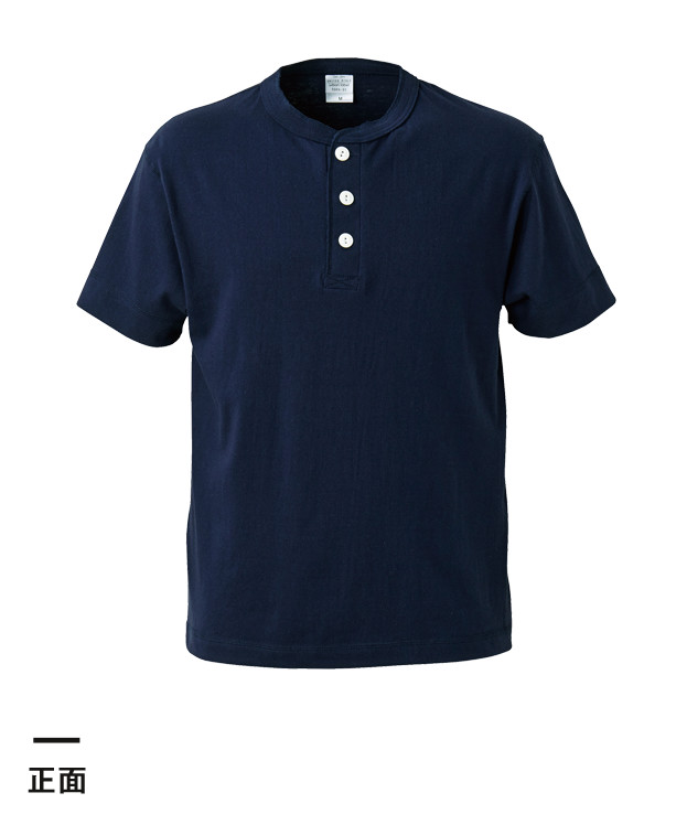 5.6オンス ヘンリーネックTシャツ(5004-01)正面