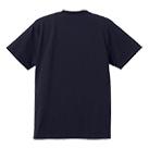5.6 オンス ハイクオリティーTシャツ(ポケット付)(5006-01)背面
