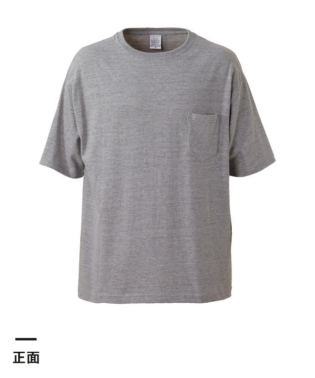 5.6オンス ビッグシルエットTシャツ(ポケット付)(5008-01)正面
