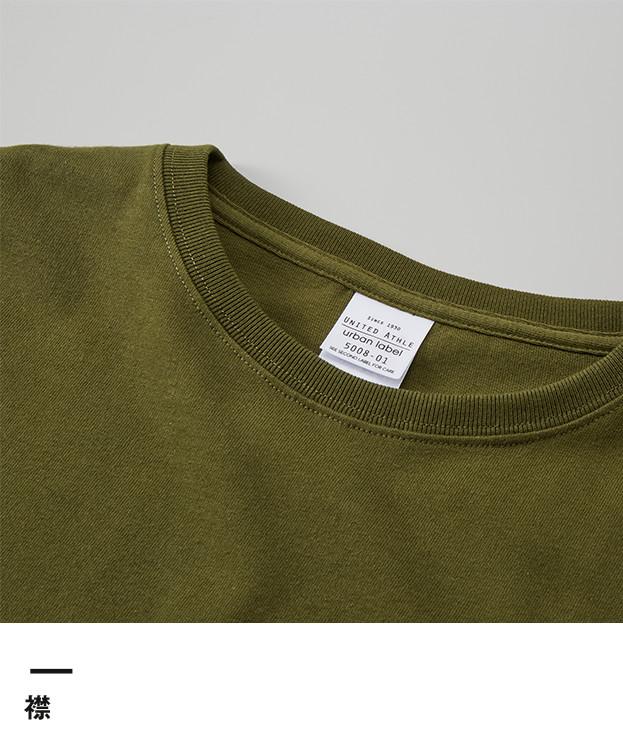 5.6オンス ビッグシルエットTシャツ(ポケット付)(5008-01)襟