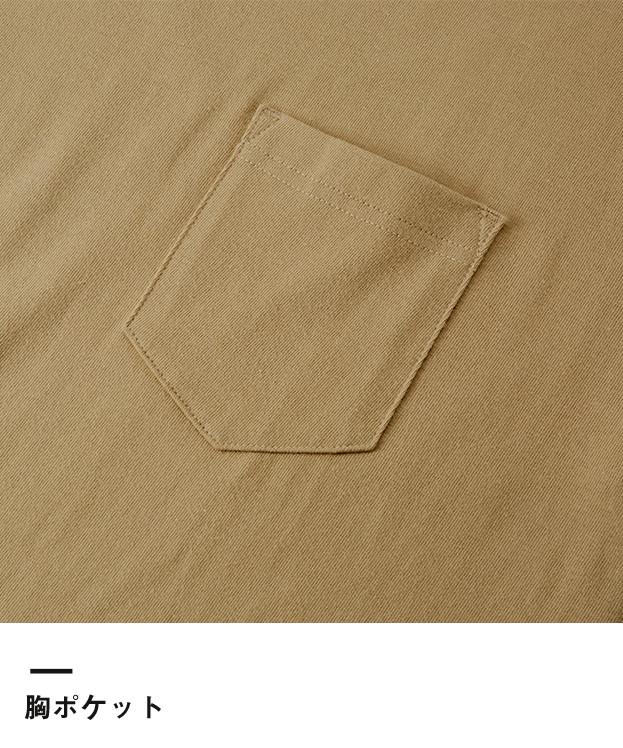 5.6オンス ビッグシルエットTシャツ(ポケット付)(5008-01)胸ポケット