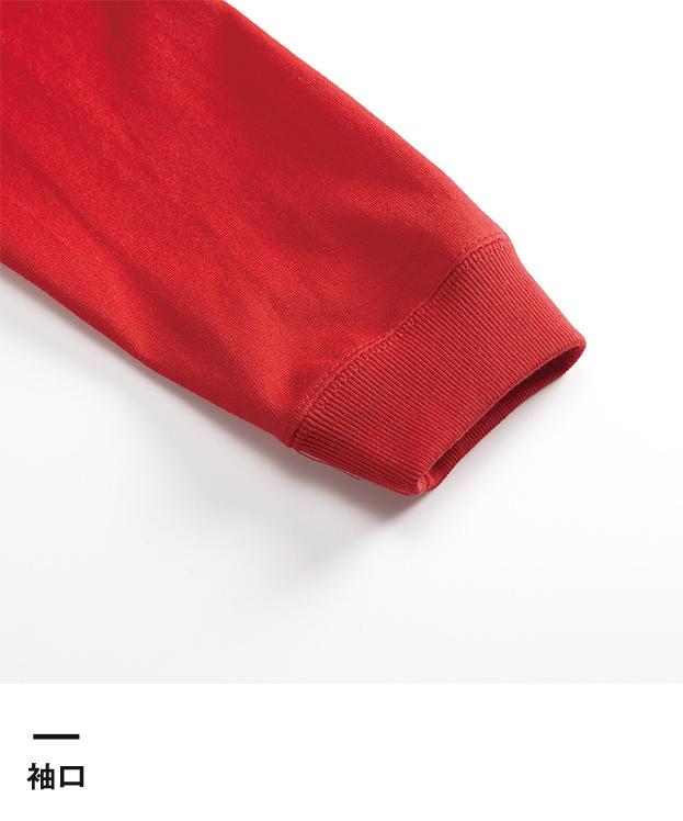 5.6オンス ロングスリーブTシャツ(1.6インチリブ)(5011-01)袖口