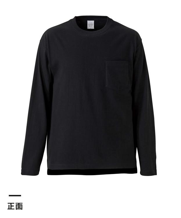 5.6オンス ルーズフィットロングスリーブTシャツ(ポケット付)(5012-01)正面