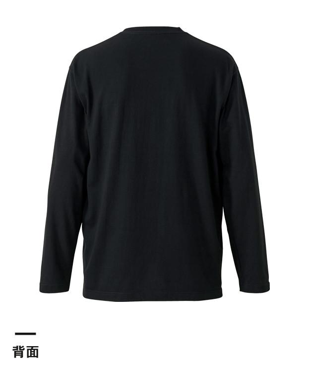 5.6オンス ルーズフィットロングスリーブTシャツ(ポケット付)(5012-01)背面