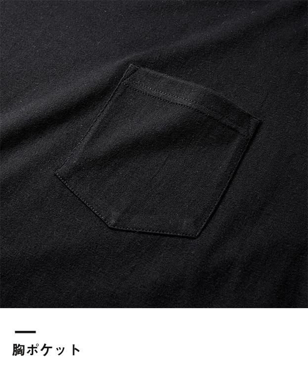 5.6オンス ルーズフィットロングスリーブTシャツ(ポケット付)(5012-01)胸ポケット