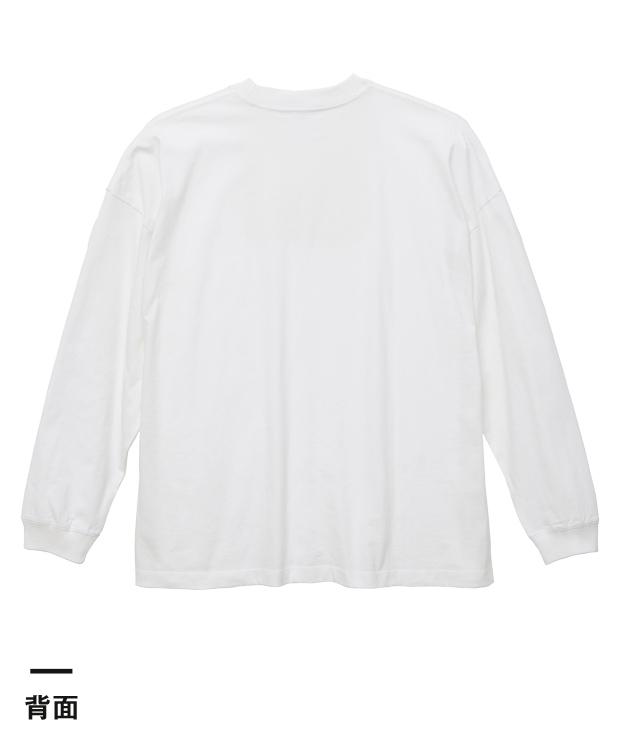 5.6オンス ビッグシルエットロングスリーブTシャツ(5019-01)背面