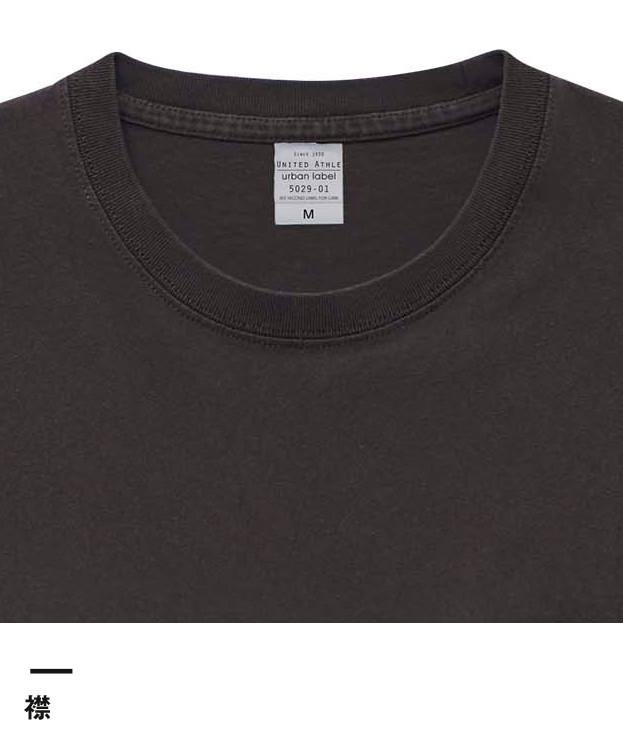 5.6オンス ピグメントダイTシャツ(ポケット付)(5029-01)襟