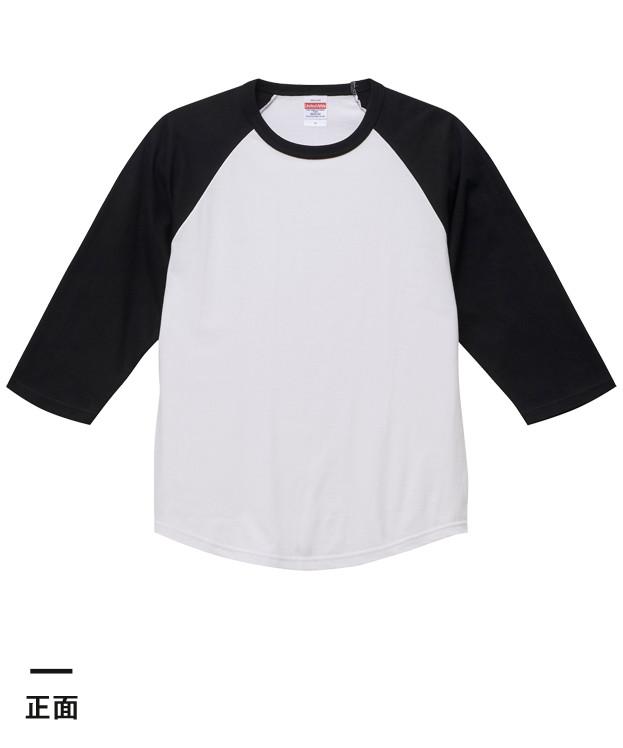 5.6オンス ラグラン3/4スリーブTシャツ(5045-01)正面