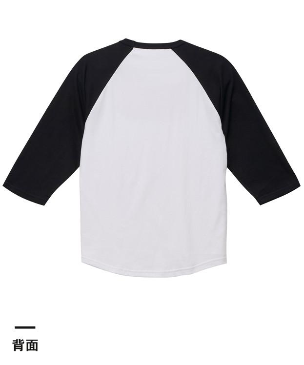 5.6オンス ラグラン3/4スリーブTシャツ(5045-01)背面